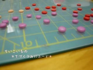 粘土細工 004小.jpg