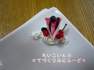 ケーキ部分アップ