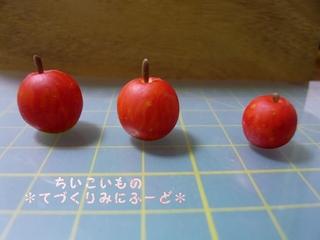 りんご3個