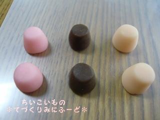 プリン3種(イチゴ、チョコ、桃?)