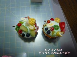チビたちのカップケーキ